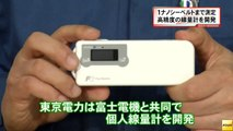 20140130東電、精度の高い線量計開発 希望する自治体に貸し出しへ 福島