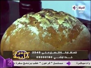خبز البصل والطماطم - خبز الزيتون الأسود - البيتزا المقلية - الشيف محمد فوزى - سفرة دايمة