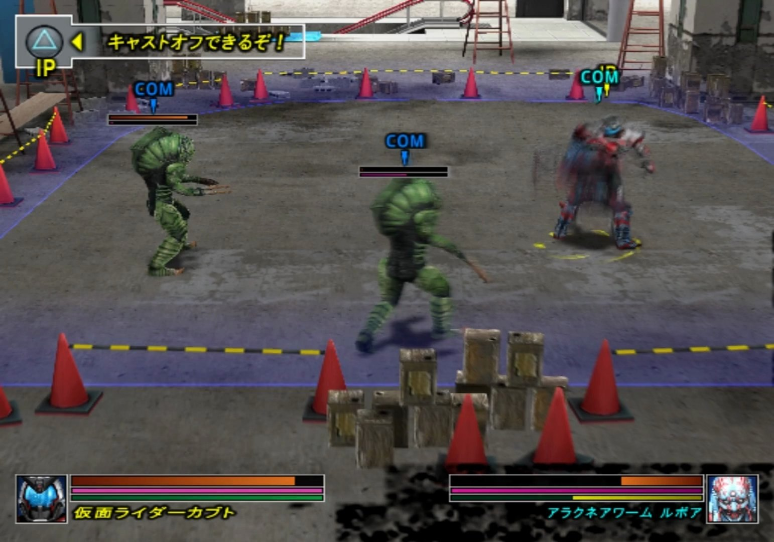 Kamen Rider Kabuto Gameplay HD 1080p PS2