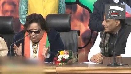 Bappi Lahiri among other Bollywood Celebrirties Joins BJP