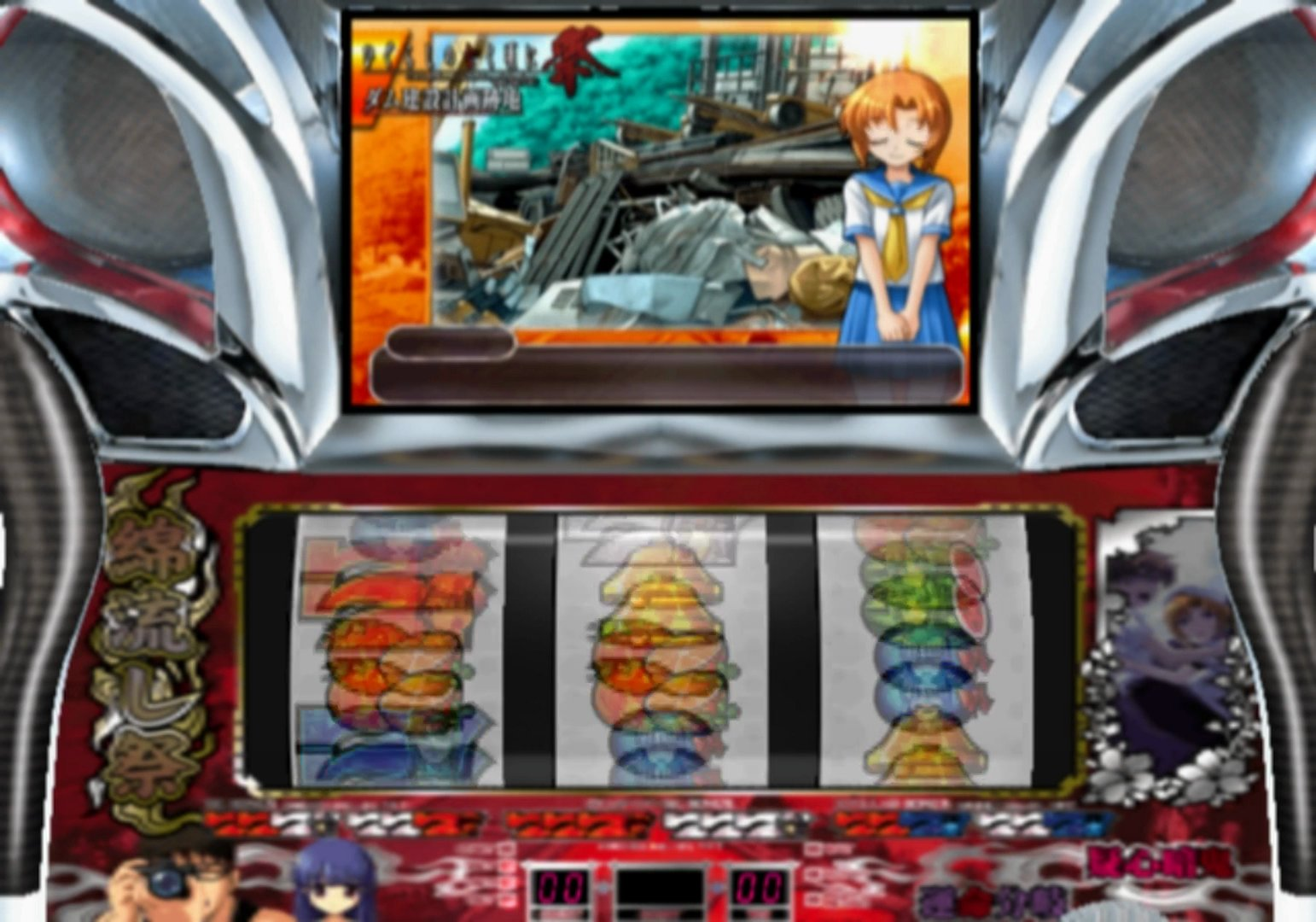 Pachi-Slot Higurashi no Naku Koro ni Matsuri Gameplay HD 1080p PS2