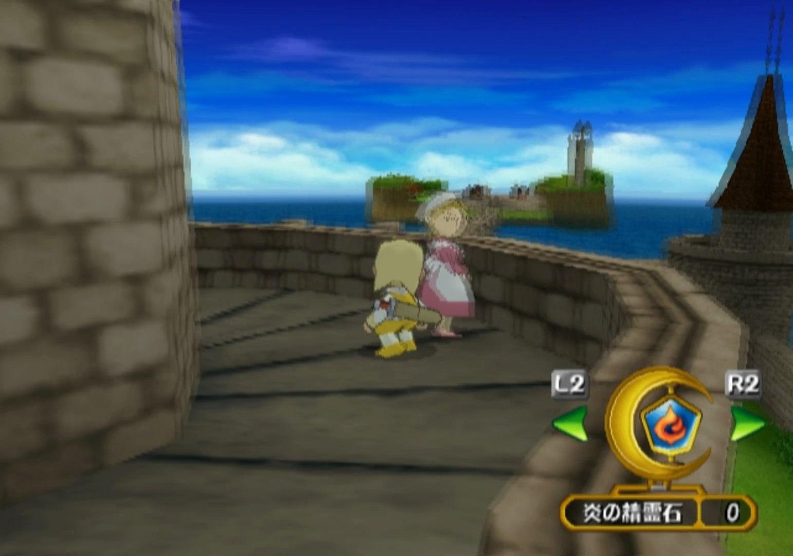 PoPoLoCrois Tsuki no Okite no Bouken Gameplay PCSX2 R5726 HD 1080p PS2