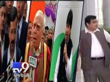 BJP, Cong demands Kejriwal should present evidence or apologise to leaders he named , Pt 2 - Tv9
