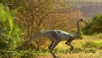 وثائقي BBC | سلسلة حديقة ما قبل التاريخ -3- الديناصورات الطائرة