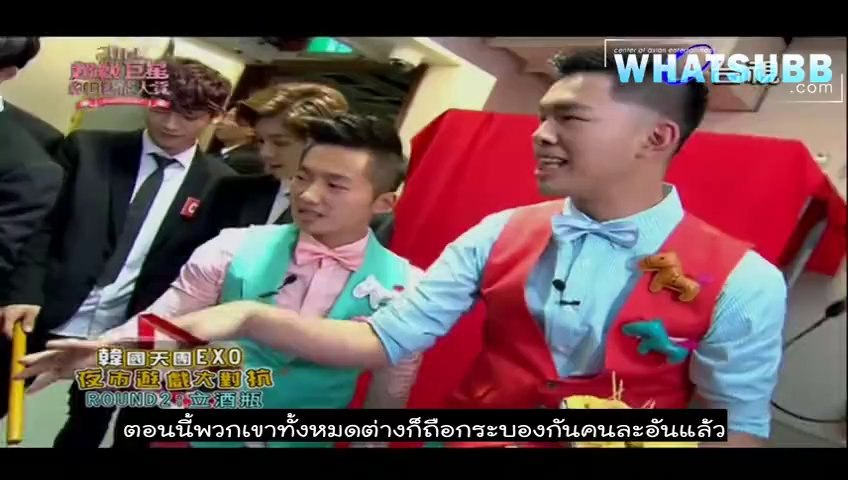 [Whatsubb Thaisub] 140130 Superstar Red-White Night Market - EXO