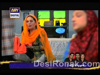 Quddusi Sahab Ki Bewah - Episode 135 - February 2, 2014 - Part 1