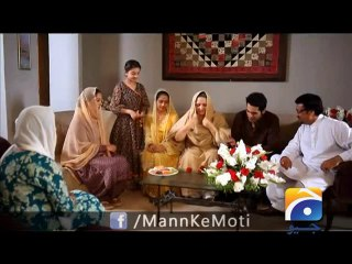 Mann Kay Moti - Episode 34 - February 2, 2014