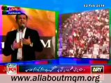 Faisal Subzwari speech on MQM rally to express solidarity with MQM Quaid Altaf Hussain at New M. A. Jinnah Road in Karachi