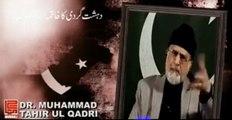 Dr Tahir ul Qadri -  Negotiations are not solution of terrorism 2014