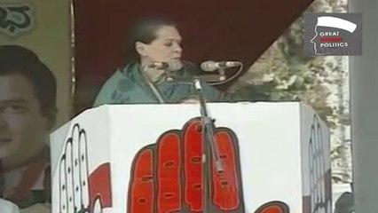 Sonia Gandhi addresses rally in Gulbarga (Part 1)