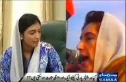 Can Aseefa Bhutto Zardari be Next Benazir Bhutto