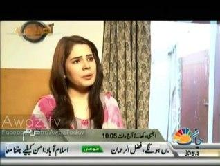 Akhir Kyun  on Jaag Tv - 3rd February 2014