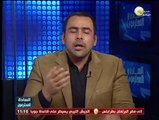 السادة المحترمون: اختفاء ثقافة الإختلاف في مصر .. وانتشار سياسة التشويه
