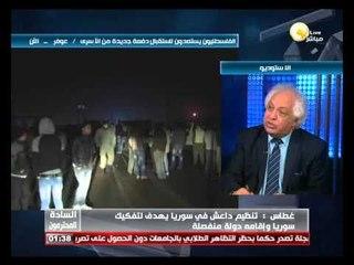 سقوط العراق والمخطط الأمريكي لتفكيك الجيوش العربية .. د. سمير غطاس - فى السادة المحترمون