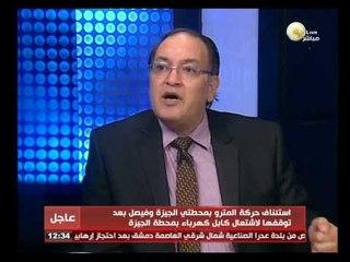 حوار خاص عن مستقبل عمل منظمات المجتمع المدنى فى مصر - فى السادة المحترمون