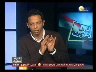 مواد الصحافة والطباعة والنشر في الدستور المصري الجديد - اعرف دستورك