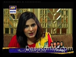 Sheher e Yaaran - Episode 70 - February 4, 2014 - Part 2