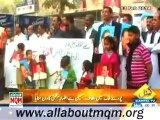 MQM Express solidarity with MQM Quaid Altaf Hussain in Lahore & Gilgit–Baltistan