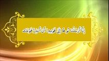 Chapter 05 - Quran Fehmi Course