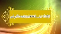 Chapter 07 - Quran Fehmi Course