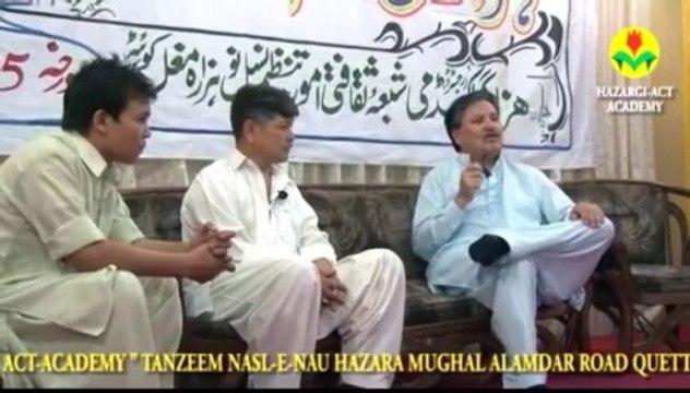 Tanzeem Naslue nau Azra Yag Azra Part 1