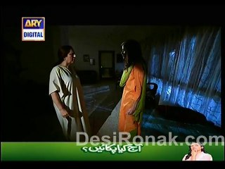 Meri Beti - Episode 18 - February 5, 2014 - Part 1