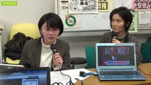 20140206 FFTV 特集72 1/2 ぶっちゃけどうなの?東京都知事選【舛添要一の真実】