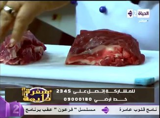 برنامج سفرة دايمة - الشيف محمد فوزى - الوقاية من مرض أنفلونزا الخنازير
