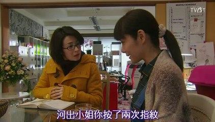 福家警部補的問候 第2集 Fukuie Keibuho no Aisatsu Ep2