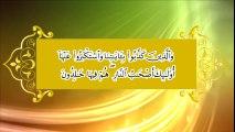Chapter 20 - Quran Fehmi Course