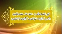 Chapter 22 - Quran Fehmi Course
