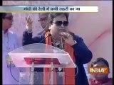 Bappi Lahiri singing in Modi's kolkata rally