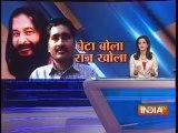 Exclusive- The truth behind Ashutosh Maharaj's Samadhi, Part 1