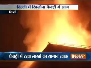Fire breaks out in Toy factory in Delhi