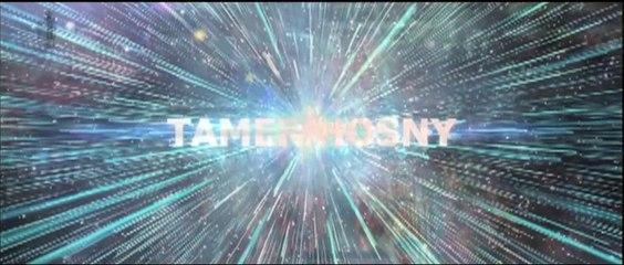 من هو تامر حسني - Tamer Hosny showreel