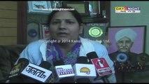 Chidambaram's remark on Khaps | Khap panchayats are displeasure over Chidambaram's remark