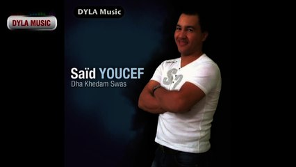Saïd Youcef - C'est pas facile [D axedam swas] - Dyla Music 2011 ©