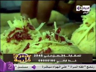 خبز اللحم المقدد والجبن- الشيف محمد فوزى - سفرة دايمة