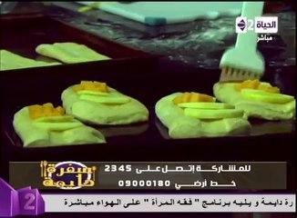 خبز القرع والتفاح ببذور دوار الشمس - الشيف محمد فوزى - سفرة دايمة