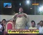 Zakir Nasir Abbas notak majlis jalsa 10 jun Karishan nagar Lahore