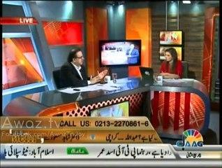 Live With Dr. Shahid Masood - 6th February 2014