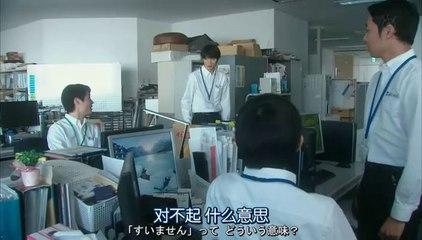 我存在的時間 第5集 Boku no Ita Jikan Ep5