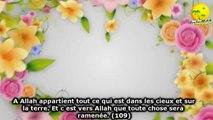 Excellente récitation par Shikh Soudais. Sourate Al-Eimran (La Famille d' Imran). Verset 102-110