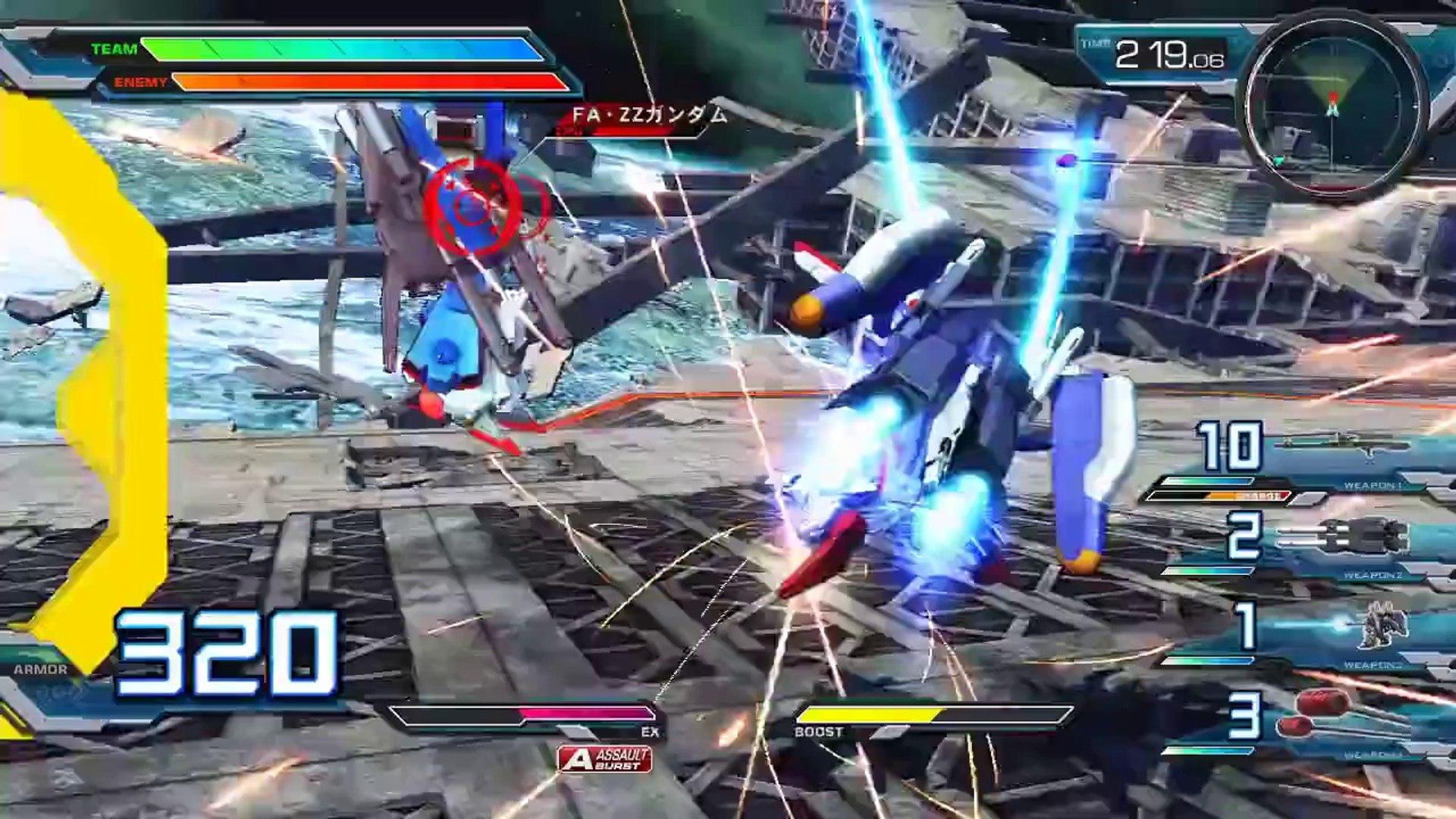 Mobile Suit Gundam Extreme Vs Full Boost Ex S Gundam Video Dailymotion
