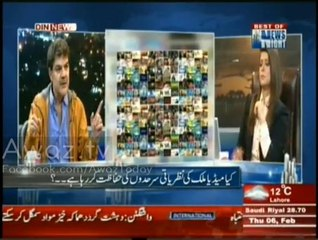 News Night with Neelum Nawab - 6th February 2014