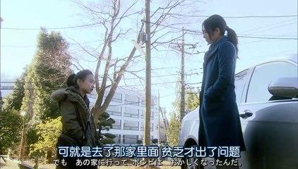 明天 媽媽不在 第4集 Ashita Mama ga Inai Ep4