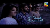 Mohabbat Subha Ka Sitara Hai Episode 9 in High Quality 7th February 2014 HUM TV Drama