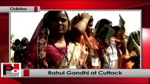 Rahul Gandhi addresses a public rally at Cuttack