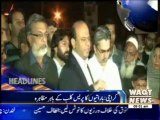 Waqtnews Headlines 09:00 AM 09 February  2014