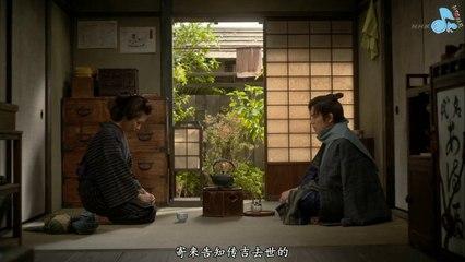 鼠小僧 第3集 Nezumi Edo wo Hashiru Ep3